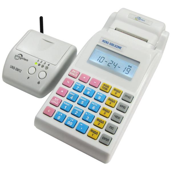 Модем UNS-SM12.03 GSM з РРО MINI500.02ME